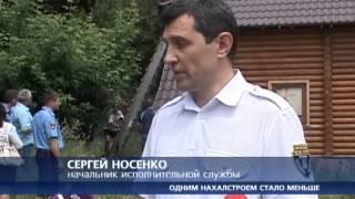 видео Загсы, рагс в Одессе, Городские службы