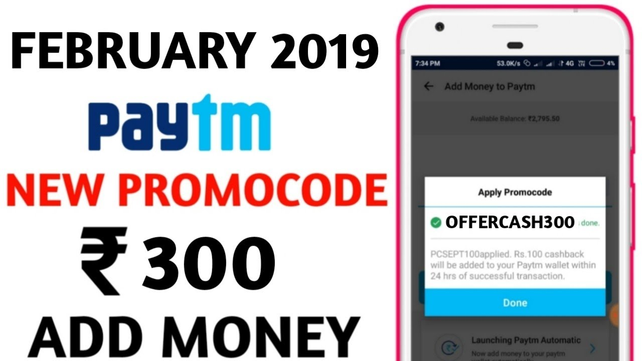 Up to 150 Cashback on Bus Ticket Bookings - All Users with Paytm coupon code