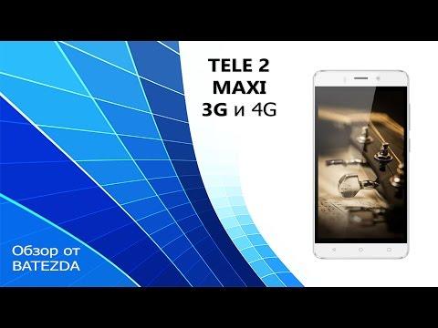 Обзор смартфона Tele2 Maxi