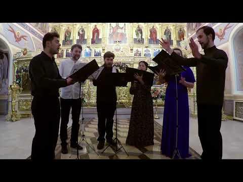 Стихира Пятидесятницы - обработка знаменного распева (18 век)
