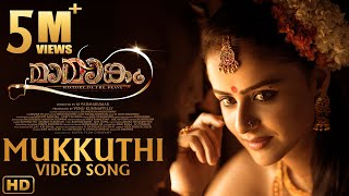 Mamangam Video Songs - Malayalam | Mukkuthi Video Song | Mammootty | M Padmakumar | Venu Kunnappilly