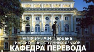 видео Лингвистические ВУЗы Москвы 2017, университеты, институты. Лингвистическое образование в Москве