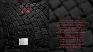 Video Zelda- Akai-Ito  - Lyrics Video download MP3, 3GP, MP4, WEBM, AVI, FLV September 2018