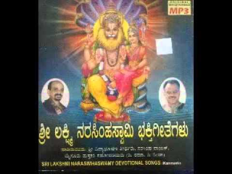 sri lakshmi narasimhaswamy devotional songs part 3 kannada