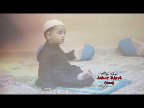 MAA`N Nay Azadar Banaya Hai Mughay. || Johar Rizvi Urooj || Nohay 2017-18.
