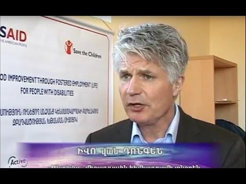 USAID Project LIFE Armenia