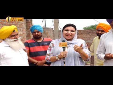 Awaz Punjab Di Episode 12 Jagdev Kalan , Amritsar