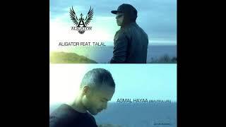 DJ Aligator feat. Talal - Agmal Hayaa (Beautiful Life) (NEW 2018)