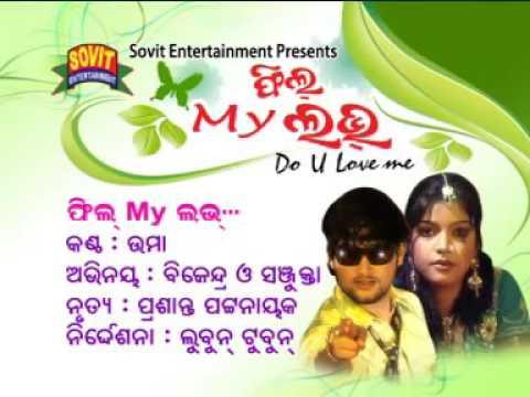Feel my love sambalpuri song