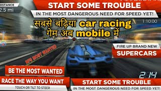 Need for speed Most wanted mobile | gameplay | by author of gamers