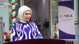 Амина Эрдуғон, ҳамсари президенти Туркия як маркази тиббиро боз кард