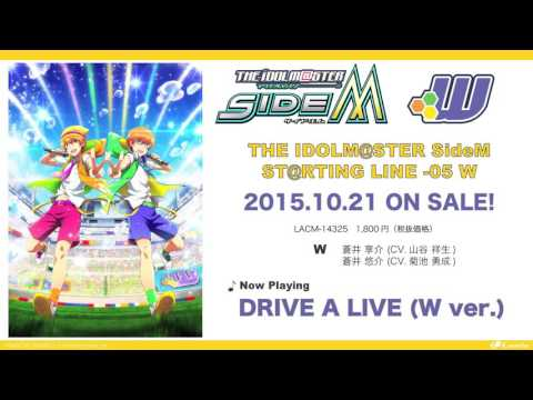 THE IDOLM@STER SideM ST@RTING LINE-05 W 試聴動画