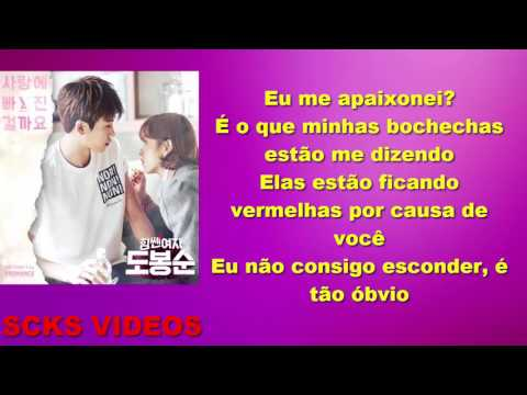Strong Woman Do Bong Soon OST - Am I In Love? (VRomance) [Legendado PT-BR]