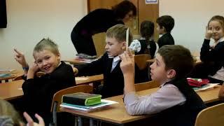 CODA. Второй класс московской школы N 654,