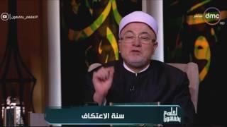 رأي الأئمة الأربعة في اعتكاف المرأة فى مسجد بيتها