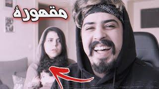 العفريت غاضب ومقهور بسبب الساحر 😱 خالد النعيمي