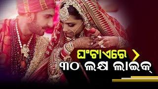 Video Ranveer  Singh &  Deepika Padukone's Wedding Picture Goes Viral download MP3, 3GP, MP4, WEBM, AVI, FLV November 2018