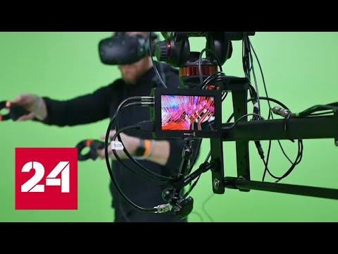 Смотреть Что нового в VR-шлеме HTC Vive Pro - Россия 24 онлайн