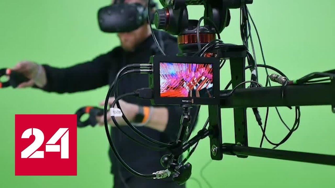 Что нового в VR-шлеме HTC Vive Pro - Россия 24