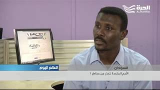 السودان: الأمم المتحدة تحذر من مخاطر ارتفاع معدل سوء التغذية بين الأطفال والحكومة تعلن خطة لمواجهتها