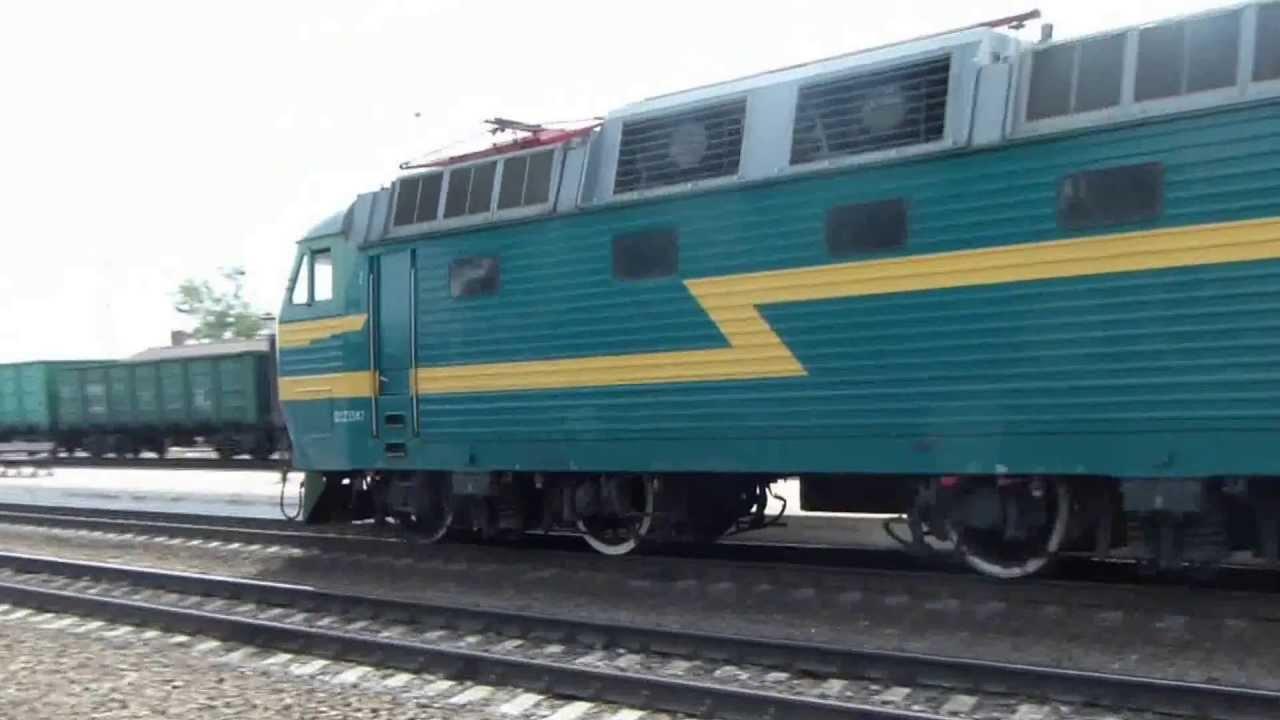 билет мурманск симферополь расписание поездов