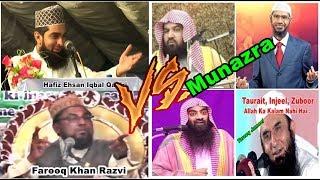 Wahabiyo Hafiz Ehsan Qadiri Aur Farooq Khan Razvi Se Munazra Nahi Karna Hoto Humare Badho se karlo