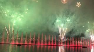2019 Al Majaz Waterfront New Year Firework Sharjah Dubai United Arab Emirates