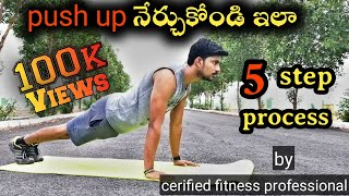 Learn how to do push ups in telugu for beginners  step by step  by certified fitness professional
