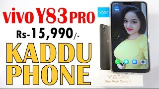 VIVO Y83 PRO - Unboxing & Overview - In Hindi