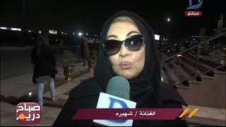 نجوى فؤاد: