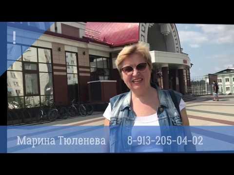Обзор микрорайона Щ. Академгородок. Новосибирск Агентство недвижимости Новосибирска.