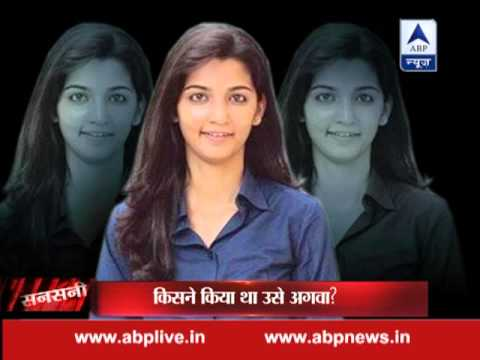 Sansani: Where did Dipti Sarna go? WATCH full report