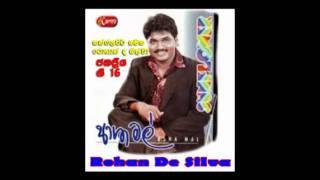 Asha mal peedi nil dase - Rohan De Silva (( High Quality Audio ))