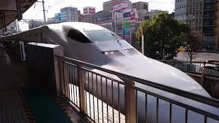 700系C44編成〈のぞみ319号〉  名古屋駅発車