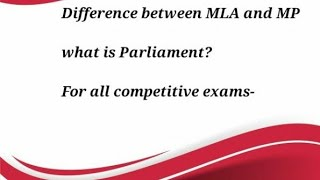 Difference between MLA and MP | Political science general knowledge|Parliament|vidhansabha