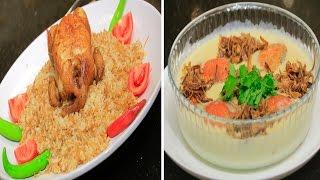 مسقعة بالبشاميل - دجاج محمر مع أرز بالشعرية - كشك بالكابوريا | الشيف حلقة كاملة