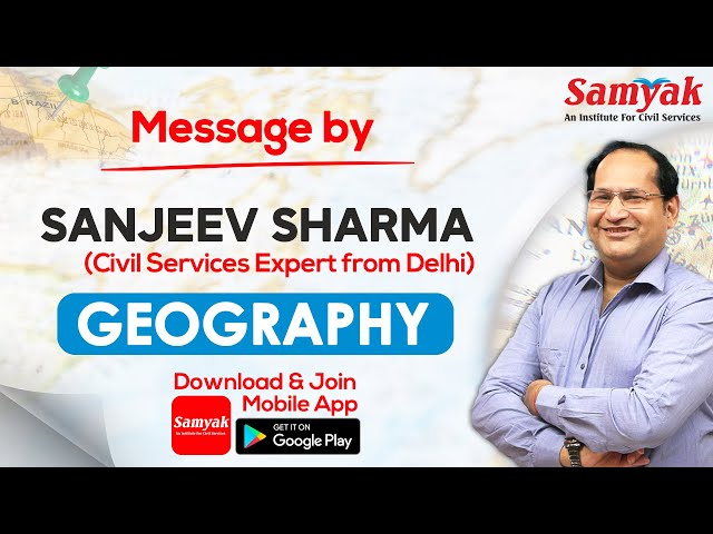 Message by Sanjeev Sharma   Expert from Delhi   Explains the features & quality of Samyak app.
