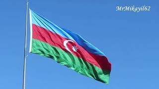 Azərbaycanın Dövlət Himni. National Anthem of Azerbaijan. Государственный Гимн Азербайджана