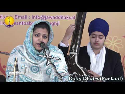 25th AGSS 2016: Raag Bhairo Partaal Prof  Charanjeet Kaur Ji