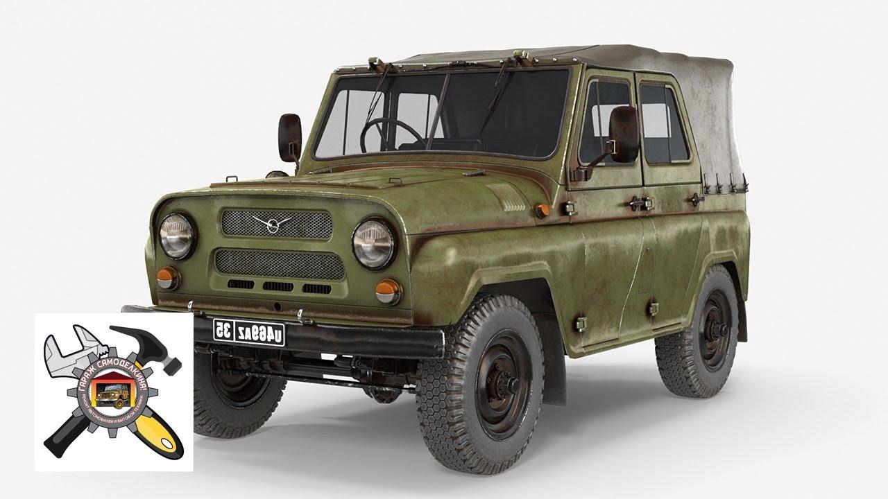 Ремонт ступицы автомобиля УАЗ-469 своими руками - YouTube