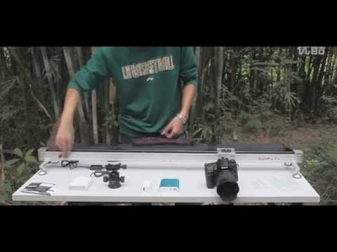Sunpath cheapest DSLR electric slider - Jesse Lau