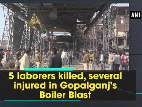 5 laborers killed, several injured in Gopalganj's Boiler Blast - Bihar News