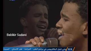 Download Video حسين الصادق منوعات بالعـــــود MP3 3GP MP4