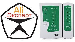 AliЭксперт: Обзор и проверка LAN-тестера с сайта AliExpress