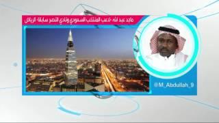تفاعلكم : ماجد عبدالله: لا مشكلة شخصية بيني وبين عبدالغني وهدفي إصلاحه