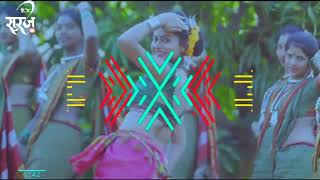 Nimbunich Limbu Remix By Dj Suraj