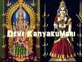Devi kanyakumari | Full Tamil Movie | Gemini Ganesan | Baby Vinodini | Kaviyoor Ponnamma |1974