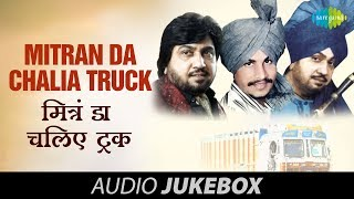Mitran Da Chalia Truck | Punjabi Songs Audio Jukebox