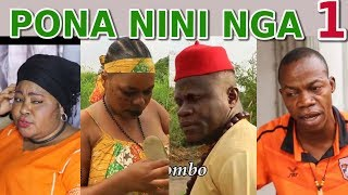PONA NINI NGA Ep1 Theatre Congolais Ebakata,Lava,Mosantu,Faché,Baby,Serge,Alain