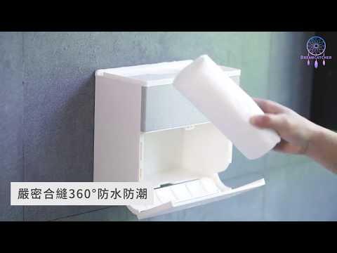 現貨!衛生紙收納盒 防水面紙盒 通用紙巾盒 衛生紙盒 無痕壁掛 浴室置物架 廁所手機架 衛浴收納 【HNS911】